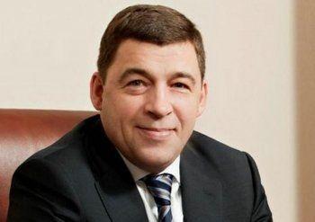 Свердловский губернатор Куйвашев попросил друзей вместо подарков на юбилей помочь нижнетагильскому благотворительному фонду «Живи, малыш»