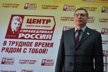 Миронов ведёт переговоры с Зюгановым и Жириновским о выдвижении единого кандидата на выборы губернатора Свердловской области