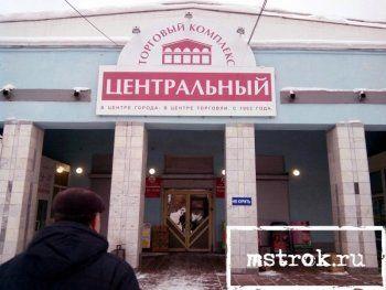 Мэрия Нижнего Тагила продала центральный рынок москвичам