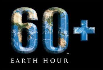 Самые светлые здания Нижнего Тагила хотят, но не могут принять участие во всемирной акции «Час Земли»