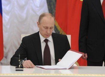 Путин приостановил соглашение с США об утилизации плутония и потребовал компенсировать потери от санкций