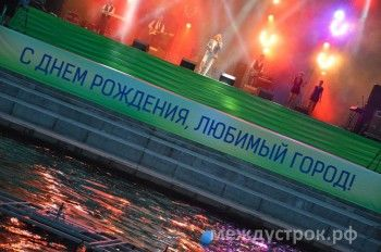 Послеюбилейный Екатеринбург (ФОТО)
