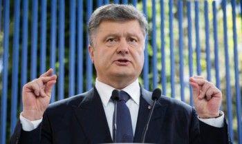 Порошенко отказался от братства народов