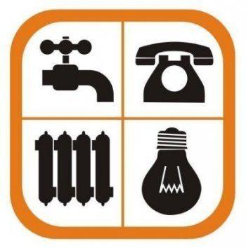 Свердловчане обучились реализации актуальных проектов в сфере ЖКХ