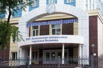 «Врачебной ошибки не выявлено». В перинатальном центре закончилась проверка министерства здравоохранения
