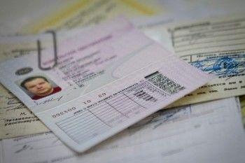 Правительство изменило порядок получения водительского удостоверения