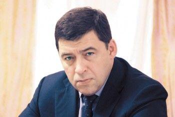 Куйвашев расскажет о потенциале Свердловской области на Российско-Китайском ЭКСПО