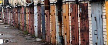 Жители Нижнего Тагила написали открытую петицию против повышенного налога на гаражи