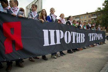 Санкт-Петербург анонсировал митинг против терроризма после поручения Кремля
