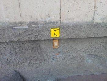 Иллюзия заботы, или Почему инвалиды-колясочники Нижнего Тагила не могут позвать на помощь. Эксперимент АН «Между строк»