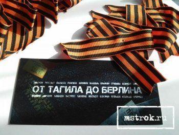 Тагильские телекомпании «Телекон» и «Тагил-ТВ» поссорились из-за прав на фильм о Великой Отечественной войне, съёмки которого прошли в семи странах