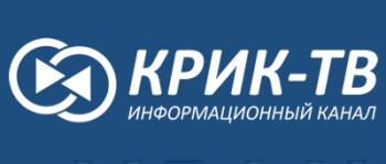 Нижнетагильская гордума будет судиться с телекомпанией «КРИК-ТВ» и учить журналистов работать