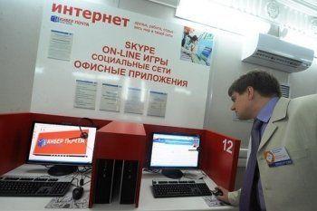 «Почта России» закрыла пункты доступа в интернет из-за отсутствия финансирования