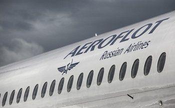 Топ-менеджера «Аэрофлота» арестовали за хищение 25 миллионов рублей, направленных на взятку судье