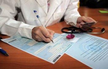 Госдума приняла закон об оформлении больничных в электронном виде
