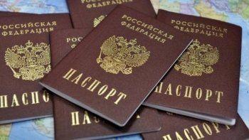 В Госдуму внесли законопроект о лишении гражданства осуждённых за терроризм