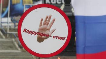 «Ъ»: Медведева попросили рассказать школьникам о борьбе с коррупцией