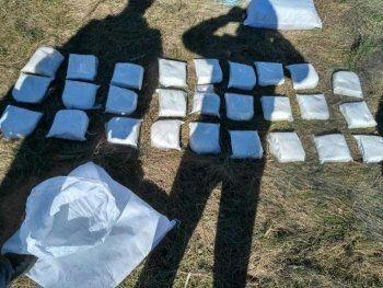 Свердловская ФСБ при задержании «закладчиков» изъяла наркотики на 400 миллионов рублей