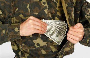 Генералов внутренних войск МВД обвинили в получении взяток на банковские карты