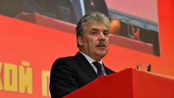Кандидат в президенты от КПРФ Павел Грудинин вступил в партию