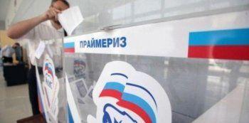Праймериз «Единой России» в Нижнем Тагиле. Онлайн АН «Между строк»