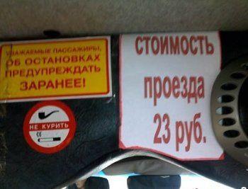 Транспортные компании Нижнего Тагила требуют поднять стоимость проезда на 44%. Водители готовы к массовым забастовкам и акциям протеста в Екатеринбурге