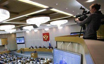 В Госдуме решили открыть собственное СМИ