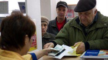 Минэкономразвития прогнозирует снижение пенсий в реальном выражении на ближайшие три года
