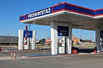 Правительство засекретило финансовую отчётность «Роснефтегаза»