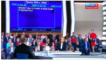 ВВС: Кремль заранее одобрил появление неудобных вопросов на прямой линии
