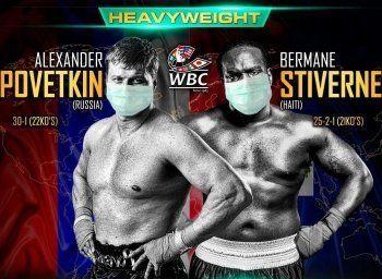 Из-за риска эпидемии кори зрителям боксёрского боя между Поветкиным и Стиверном в Екатеринбурге выдадут медицинские маски