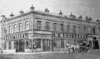 «Продай гостиницу XIX века и заработай 233 тысячи рублей». Мэрия Нижнего Тагила объявила новый конкурс для риелторов