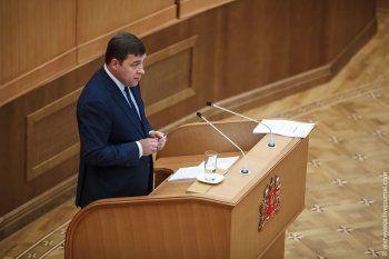 Евгений Куйвашев подвёл итоги 2014 года. Екатеринбург и Нижний Тагил свой потенциал не использовали