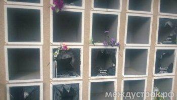 «Безопасный город» помог поймать вандала, разгромившего колумбарий