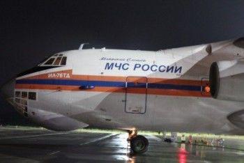 Внезапно! В Екатеринбург летит спецборт МЧС с украинскими беженцами