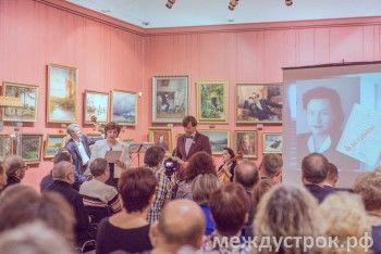 Музей изобразительных искусств отметил 70-летие