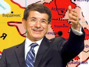 Премьер-министр Турции призвал Россию к переговорам