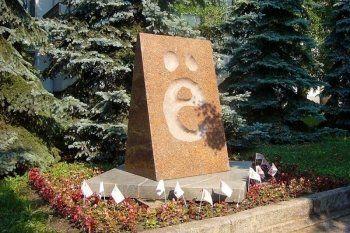 Губернаторы заняли последнее место в рейтинге грамотности российских чиновников