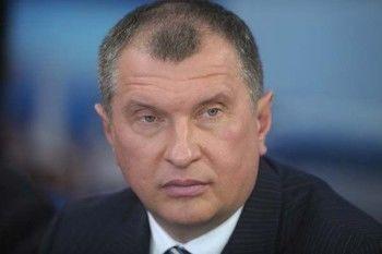 Санкции нас не касаются? Сечин просит на спасение «Роснефти» половину Фонда национального благосостояния