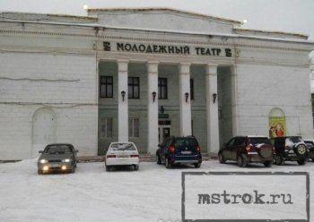 Артисты отсудили у муниципального театра Нижнего Тагила 100 тысяч рублей