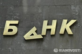 Банк «Адмиралтейский» выдавал за золото крашеный металл