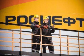 СМИ: Glencore не будет выдвигать представителя в совет директоров «Роснефти»