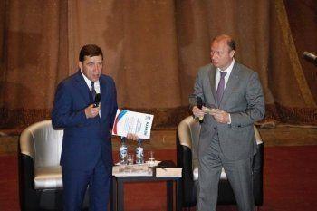 Куйвашев официально стал кандидатом в губернаторы от «Единой России»