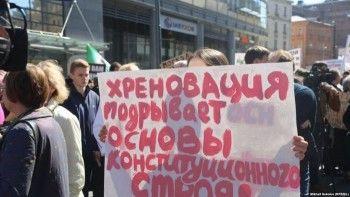 Противники сноса домов устроили шествие в центре Москвы