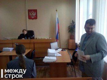 Суд отказал в иске сторонников Навального к мэрии Нижнего Тагила