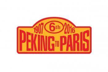 Около 100 ретро-автомобилей ралли «Пекин – Париж» проехали по Нижнему Тагилу