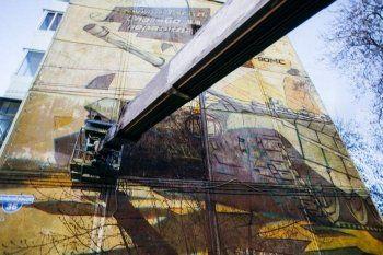 Нижний Тагил и Екатеринбург присоединились к федеральной художественной акции #НашПарад