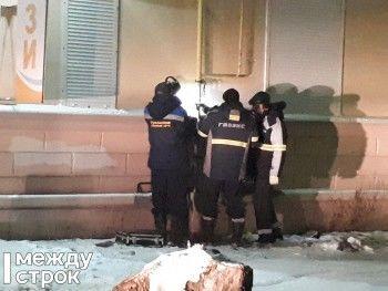 В центре Нижнего Тагила из-за утечки газа эвакуировали многоквартирный дом