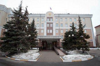 Суд отменил взыскание с РБК в пользу «Роснефти» 390 тысяч рублей