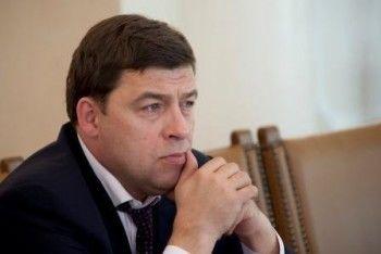 Перестановка сил в Свердловском кабмине